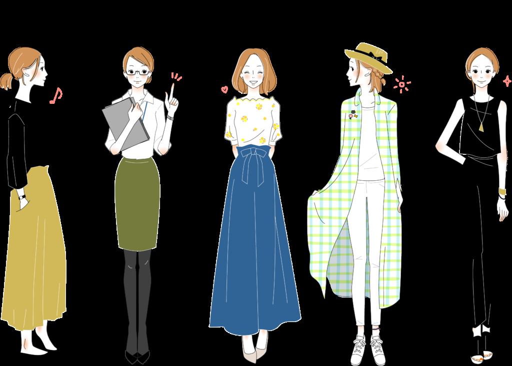女性ファッション