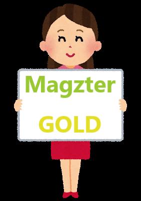 Magzter GOLDの画像